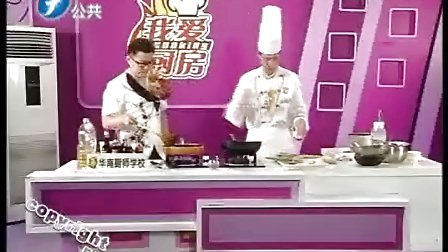 华南福州厨师培训学校为您推荐美味佳肴海鲜豆腐煲