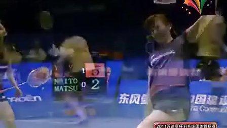 羽毛球跳接杀慢高清(左右没转换版)