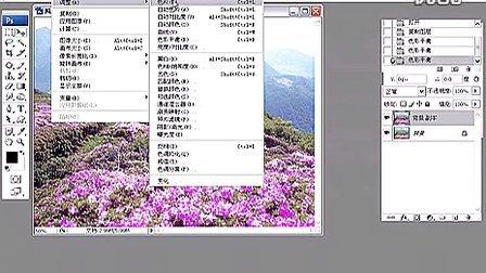 Photoshop教程 后期调色 (4) [www.shoubiao1688.com]