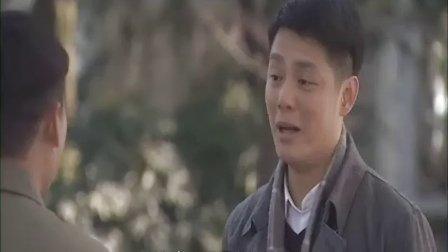 徐洪浩剪辑版《冰是睡着的水》第十部分