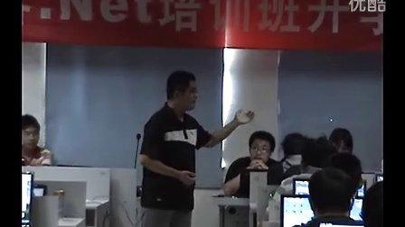 20110909。Net开班杨中科老师演讲