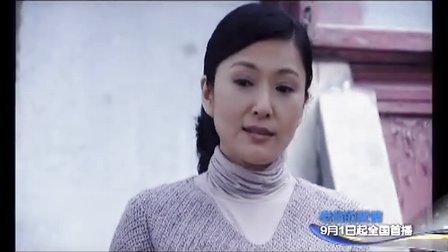 河南卫视《老爸的爱情》宣传片