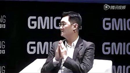 【移动互联网大会】访谈马化腾:移动互联网的未来和发展方向