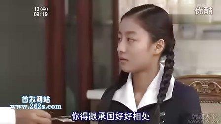 [小调网-www.xiaopian.com]爱情啊 爱情啊28