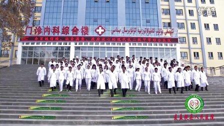 麦盖提县人民医院宣传片