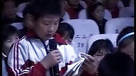 小学四年级语文优质课展示《礼物》西师大版苏艳平