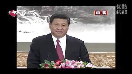 新当选的中共中央政治局常委习近平讲话 121115 高清版 高清