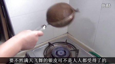 手网烘焙咖啡豆