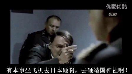 中国人爱国抵制日货还需从删除日本AV女优影片开
