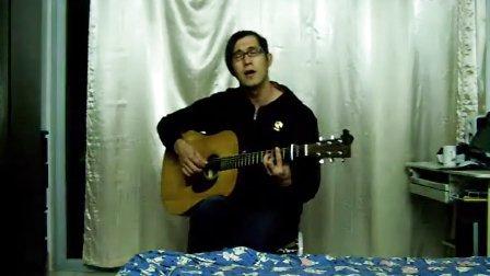 幸福的距离 吉他弹唱