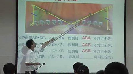 初一数学,《探索直角三角形全等的条件》教学视频北师大版吕志元