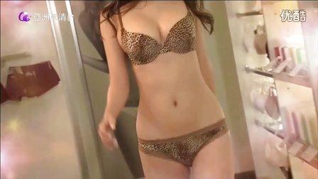 凯渥小胡.時尚生活-Guide 内衣秀 <亚洲高清台>