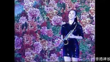 林晓菁萨克斯独奏家有仙妻我心寄语 津泓橱柜 中国不锈钢橱柜第一品牌