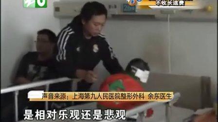 1818采访杭州整形医院林医生 猛犬扑倒男孩 脸上缝针近百四