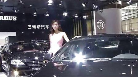 广州车展巴博斯汽车高挑美女车模