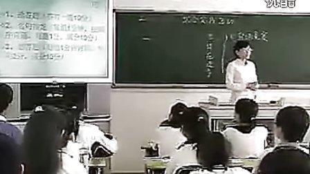 古诗苑漫步   初中语文优质课示范课展示课课堂实录集锦