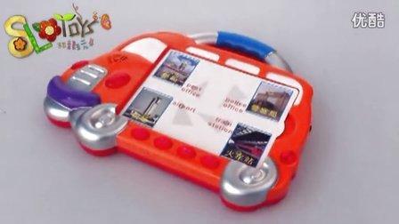正品良兴早教学习机 LX-111 双语早教机 儿童点读机早教玩具sltoys.taobao.com