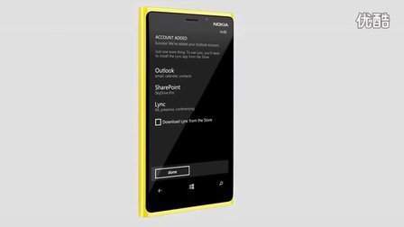 Nokia Lumia with Windows Phone 8:设置你的公司邮箱