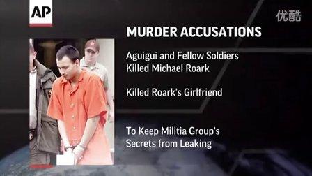 美国四民兵密谋推翻政府刺杀奥巴马被捕