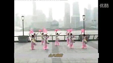 第五套海派秧歌<金凤蝶韵>