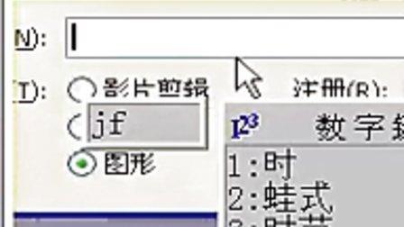 竹群2012年8月2日希望动画《情到深处》