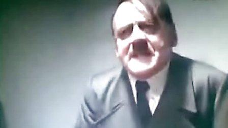希特勒也唱江南styie!