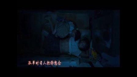 """""""长江七号""""版""""父亲"""""""