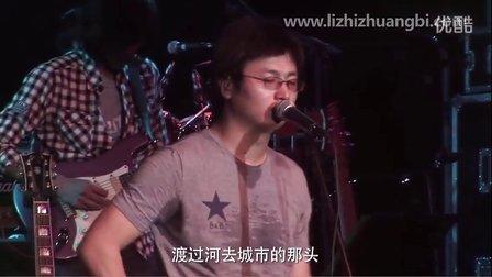 《春末的南方城市》2011年12月31日IMAGINE李志南京跨年