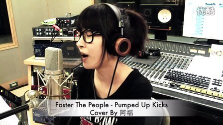 Foster The People - Pumped Up Kicks - Cover by 阿福