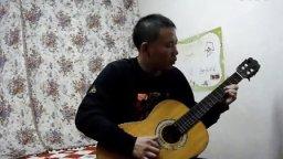 吉他小品系列5
