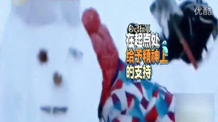 王诗龄与外籍小男孩合影 李湘:马上有对象