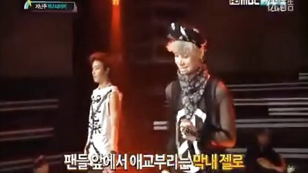120821Showchampion Backstage with BoA