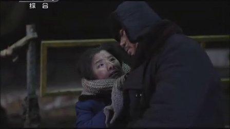 《温州一家人》 预告片 第30集 标清版
