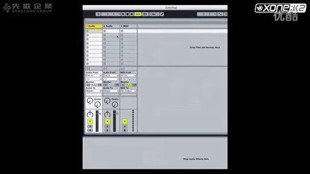 Allen  Heath Xone K2 控制器搭置外部混音台设置教程
