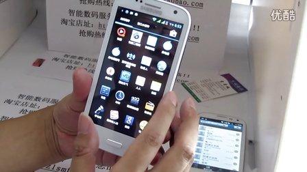 4.8寸安卓4.0智能手机i9300 MTK6575 MTK6577双核双卡双待电容屏 介绍片断三