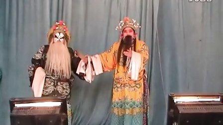 巨鹿四股弦斩姚期归位(栗秀平 陈兰平)
