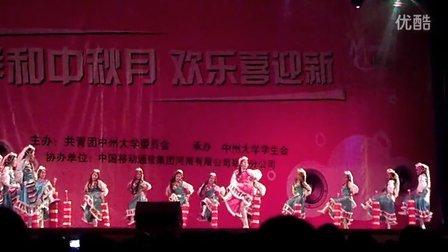 中州大学2012级迎新晚会(4)