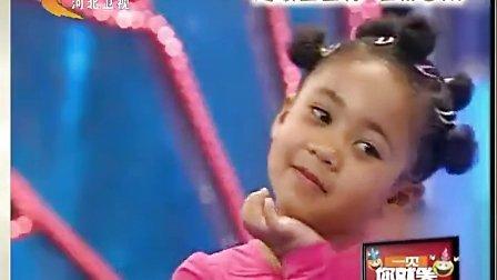 河北卫视20120930一见你就笑-----超级宝宝秀