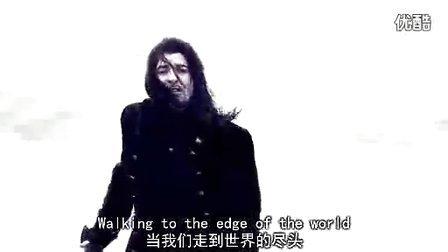 FIREWIND - Edge Of A Dream  中英字幕