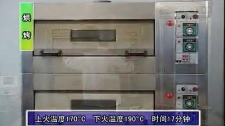 【火】烤面包的做法_面包材料