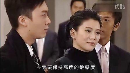 富貴門 ep02王浩信 剪輯