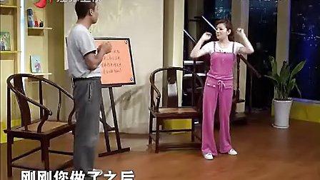万家灯火-少林易筋经之武八段锦(1)