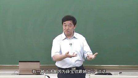 南开大学-六大名著导读 第12讲《红楼梦》——中国古典小说的巅峰之作