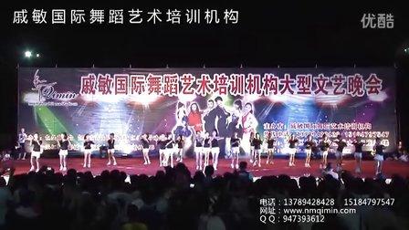 2012年戚敏国际舞蹈艺术培训机构少儿班爵士舞串烧