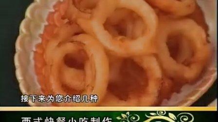 西式烹调师技能培训(十)
