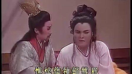 《东汉演义》03