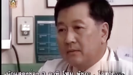 [泰剧][爱你每一天][13][中文字幕]大结局