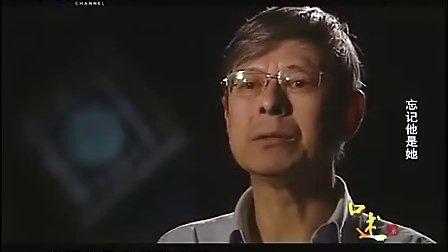 中国同性恋纪实纪录片:渴望阳光