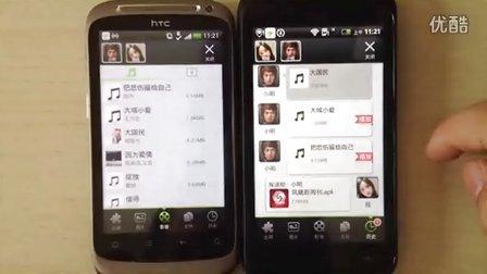 音乐和视频,闪传——闪电互传,全球第一手机互传软件!