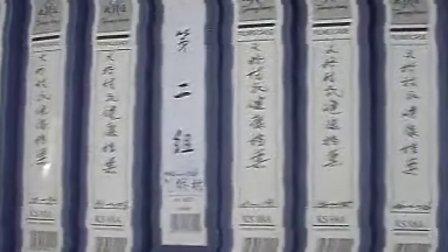 江西省瑞昌市武蛟乡居民健康档案纪实